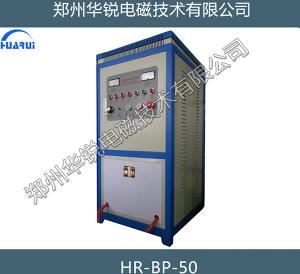 超音频感应加热炉向专业型方向发展