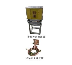 感應加熱淬火機床常用淬火設備類型